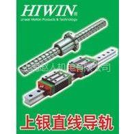 供应HIWIN直线导轨|台湾上银不锈钢滑轨滑块MGW15C-M