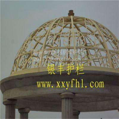供应河南郑州开封洛阳平顶山焦作欧式铁艺穹顶|小区别墅欧式穹顶|圆形铁艺顶