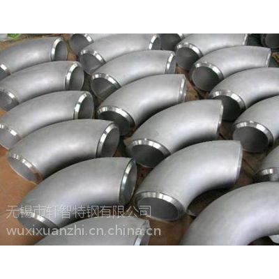 江苏304不锈钢弯头、特价销售不锈钢管件