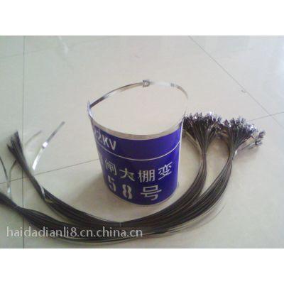 供应 批发 电力标牌不锈钢扎带 不锈钢抱箍 电杆标牌专用
