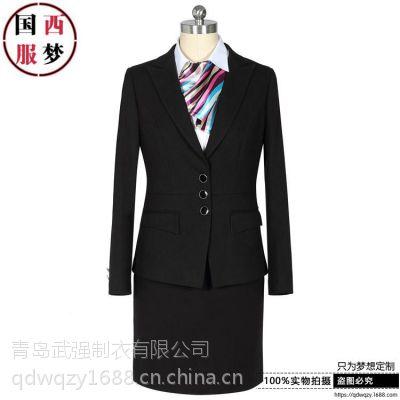 青岛女式职业西服|黄岛定制女式西服工装|白领职业女套装春夏