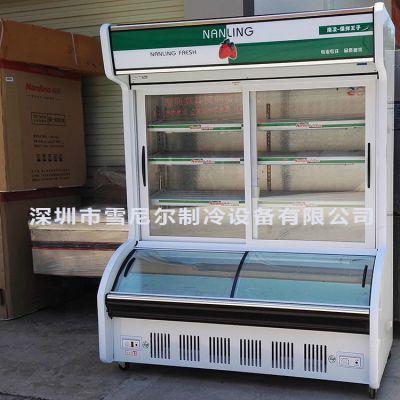 南凌冰箱 中雪冷柜 1.4米直冷双温点菜柜 饭店餐厅配菜 麻辣烫烧烤展示柜 HY-1400II