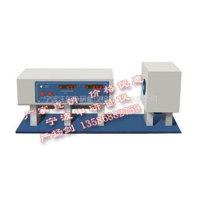 供应申研量仪 SY-WGT-S透光率雾度测定仪