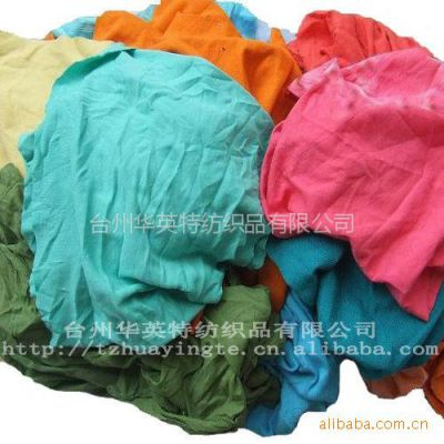 供应纯棉擦机布
