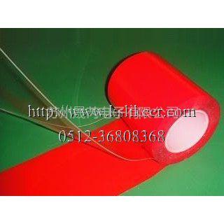供应透明泡棉双面胶带 PE泡棉双面胶带