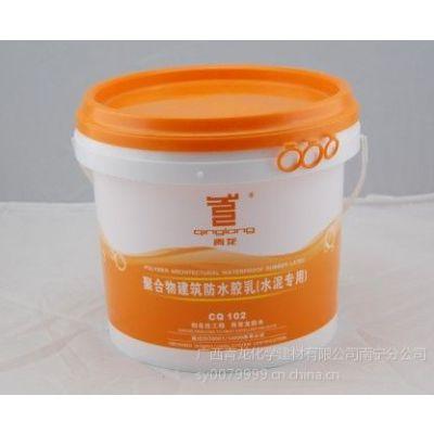 崇左防水涂料品牌厂家,青龙品牌聚合物建筑防水胶乳低价供应
