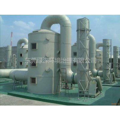 供应中国广东酸雾废气治理工程、酸雾废气处理塔pp喷淋塔