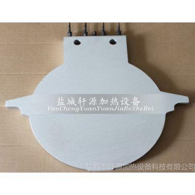 供应盐城轩源 厂家直销铸铝加热板、电加热器 专业生产