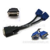 供应59针转VGA 59针转2*VGA转接线 显卡1分2 显卡连接线
