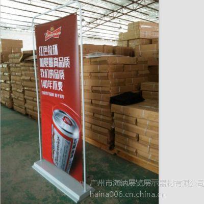 广东厂价大量供应门型广告挂画架 铁底座门型展架 展架画面印刷