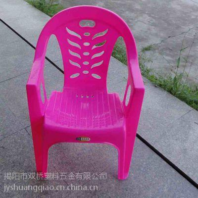 供应坚固耐用塑料椅子厂家