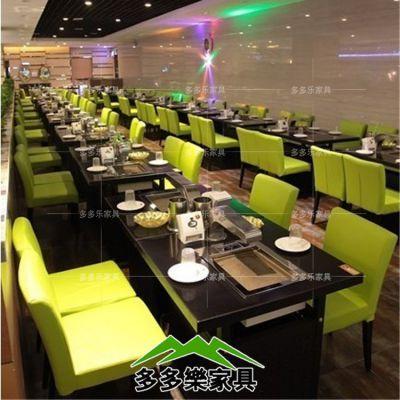 深圳西乡无烟木炭烧烤桌 垂直式排烟烧烤餐店 自助烤肉餐桌