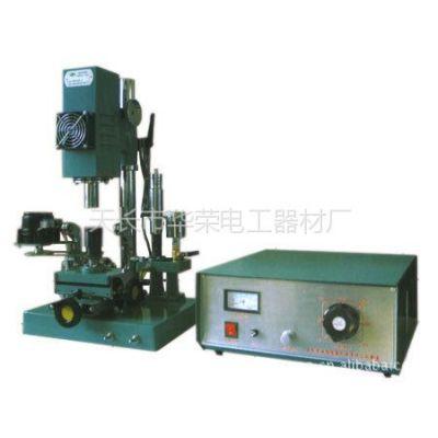 供应200W 超声波模具,超声波研磨机,超声波拉丝模具研磨机