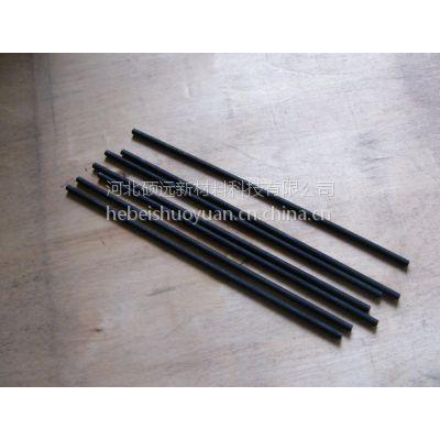【石墨制品】硕远石墨供应石墨棒,高纯石墨棒,直径3mm高纯石墨棒 固定碳:99.996%