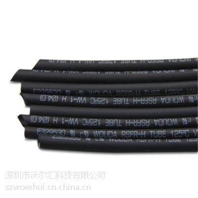 厂家热销 UL环保认证 3MM透明热收缩套管 无卤阻燃绝缘套管