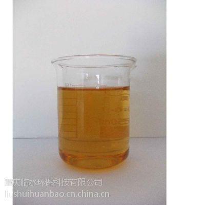 重庆优质高效缓蚀阻垢剂厂家、腐蚀水垢抑制剂