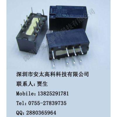 松下继电器TX2-12V原装新货。长期特价现货供应,欢迎咨询as