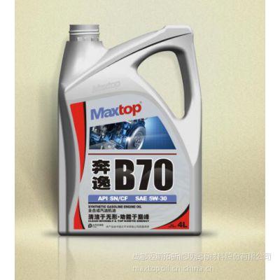 迈斯拓奔逸B70 - 全合成汽油机油 SN/CF