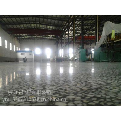 惠城区旧水磨石地面翻新——惠阳区水磨石硬化处理——认准钧宇品牌厂家