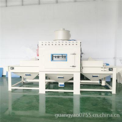 广耀厂家供应钢板除锈机喷砂加工表面处理五金提件铝板自动喷砂机深圳喷砂加工