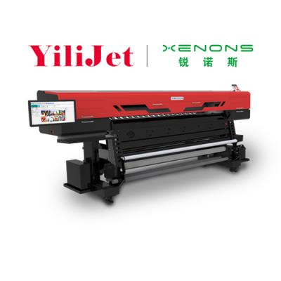 供应XENONS|锐诺斯M3-UV软膜写真机