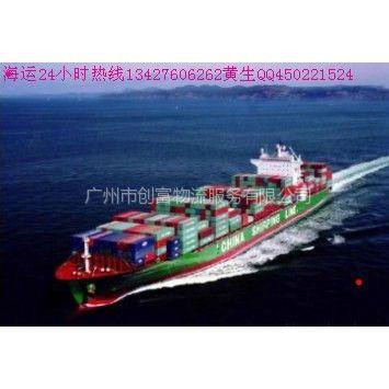 供应阜新到广州专线海运,集装箱海运