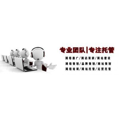 供应SEO外包服务、专业提供企业SEO外包服务