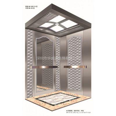 供应通力小机房电梯解决方案