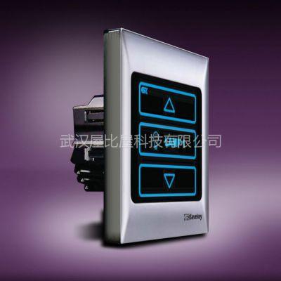 供应调光开关 智能家居 灯光控制系统 GKB数码屋 批发 加盟
