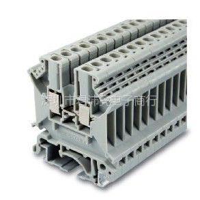 供应君沛亮电子UK3N-2.5平方導軌式接線端子