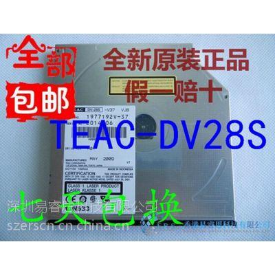 供应全新笔记本光驱 TEAC-DV28S SATA接口串口DVD-ROM 光驱批发