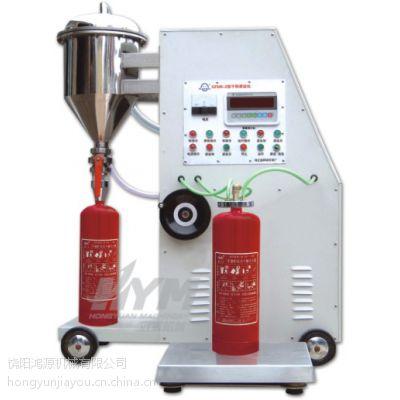 灭火器灌装设备,灭火器灌装专用设备,自动型灭火器干粉灌装机,二氧化碳灭火器专用充装机,