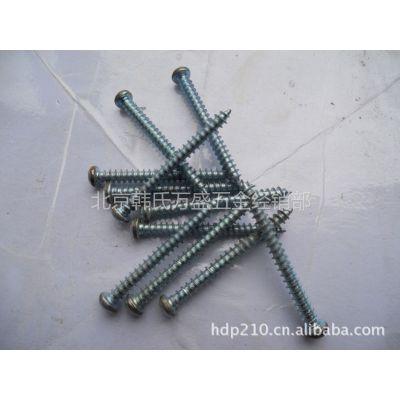 供应厂家直销五金工具  紧固件 连接件  螺钉 螺丝 螺母