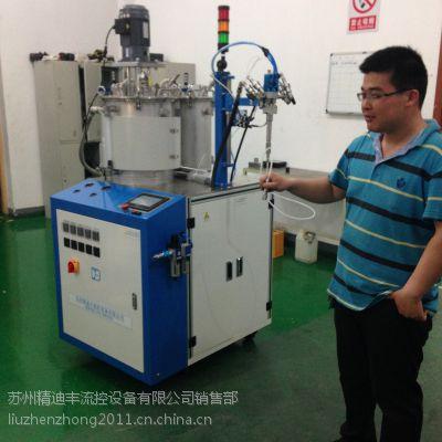 供应环氧灌胶机,环氧树脂AB灌胶机,环氧含有硅粉灌胶机,高精度双液聚氨酯灌胶机