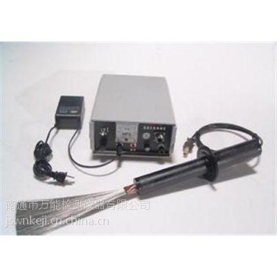 万能检测仪(多图)|电火花检测仪维修|电火花检测仪