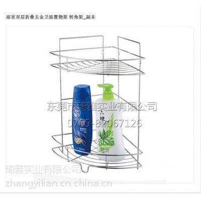 两层金属角落架 厨卫置物架 卫生间置物架子两个装
