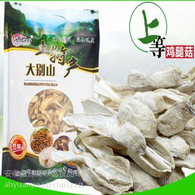 鸡腿菇批发 袋装鸡腿菇特级 超市专供 110g/袋 安徽皖太源野