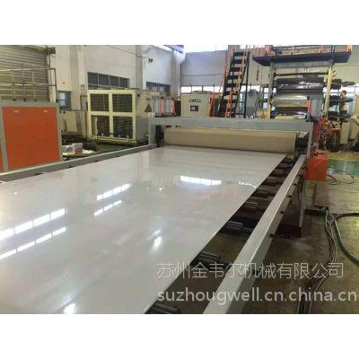 苏州金韦尔PVDF硅片酸洗厚板生产线设备