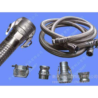 供应输送无水氨软管|耐液氨软管|槽车用输送液氨金属软管