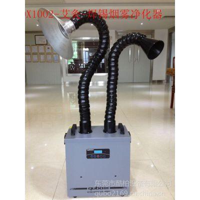 供应供应直销qubo酷柏品牌- 艾灸烟雾吸烟机 焊锡烟雾净化机