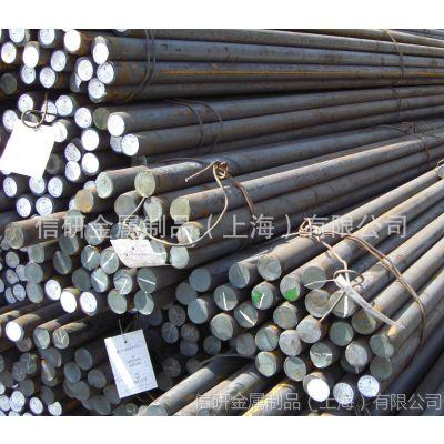 供应5CrNiMo中碳模具钢 化学性能 产品介绍 现货报价 上海销售