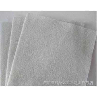 厂家直销土工布 无纺土工布价格 短纤针刺非织造土工布100g