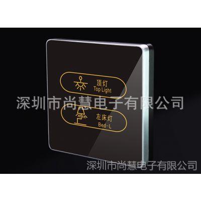 供应开关插座面板 轻触开关厂家  电容触摸开关 感应取电开关