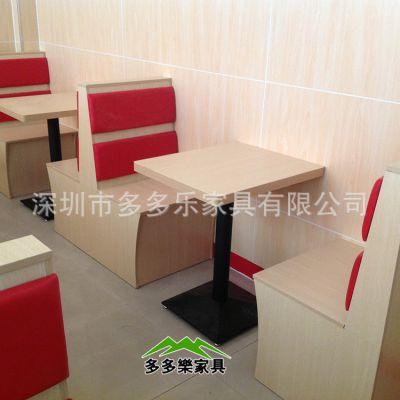 连锁快餐店餐桌椅 kfc专用 多多乐家具 餐厅石材快餐桌