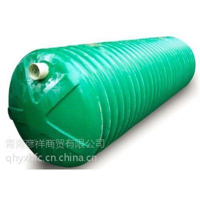 供西宁玻璃钢化粪池|青海玻璃钢化粪池价格