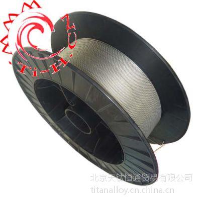 供应钛丝加工,钛合金丝,钛丝,圆形截面