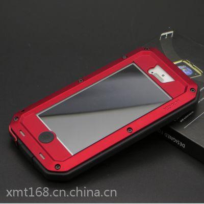 新米田供应新款iPhone5三防金属手机壳 防摔防水防尘手机保护壳