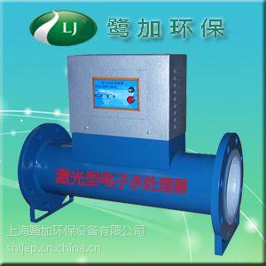 LJEP-JG激光电子除垢仪-激光电子水处理器供应商