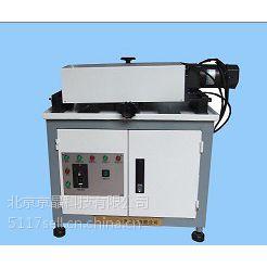 北京京晶 自动哑铃型制样机 型号: ZZY-30 有问题来电咨询我们