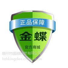 惠州金蝶实施承接 服务外包承接 惠州金蝶软件专业、旗舰版、k3